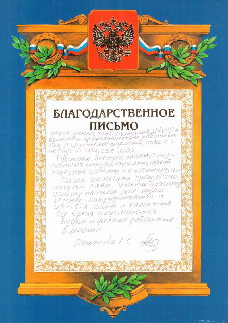чайковского 24 юридическая консультация отзывы